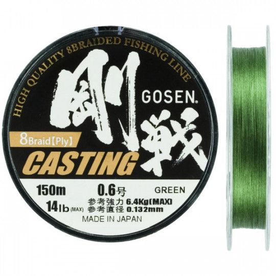 Tresse Gosen X8 Braid 150m...